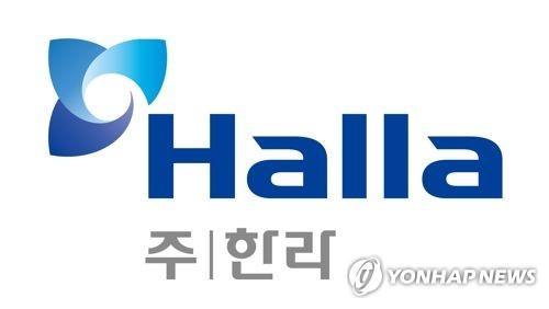 한라, 한국자산평가 인수 위해 사모펀드에 192억 출자