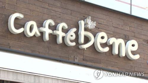법원, 경영난 '토종 커피점' 카페베네 기업회생 개시 결정