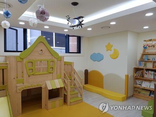 서울 성동구 마장동 국공립 별하 어린이집