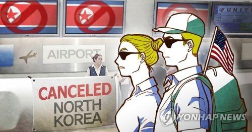 미국인 북한 여행 금지 (PG)