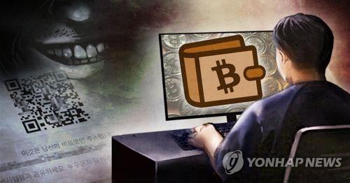 """비트코인 채굴장 나이스해시 해킹당했다… """"650억원대 피해"""""""