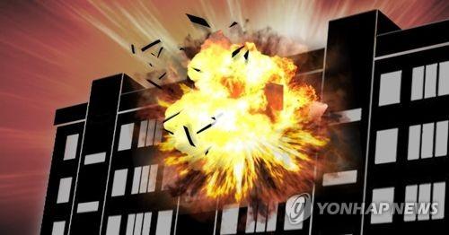 가스폭발 사고(PG)