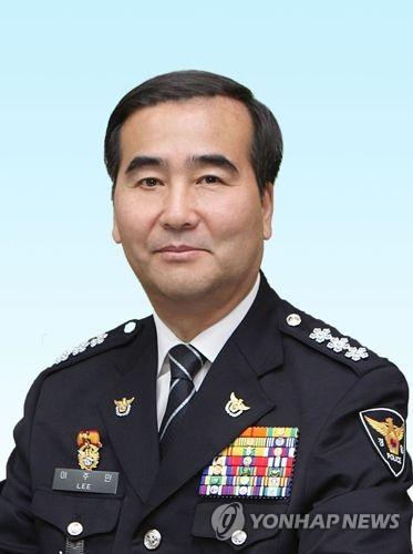 이주민 신임 서울지방경찰청장