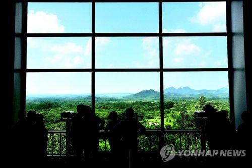 한반도 평화 기류 속 DMZ에 외국인 모셔라 관광상품 개발