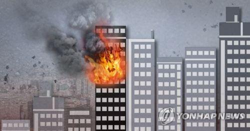 빌딩 화재(PG)