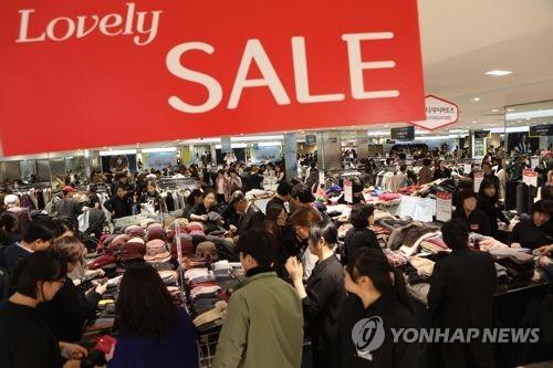 백화점 세일[연합뉴스 자료사진]