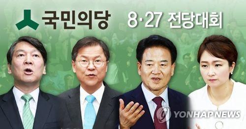 국민의당 전당대회 후보들. 좌측부터 안철수. 천정배, 정동영, 이언주(PG)