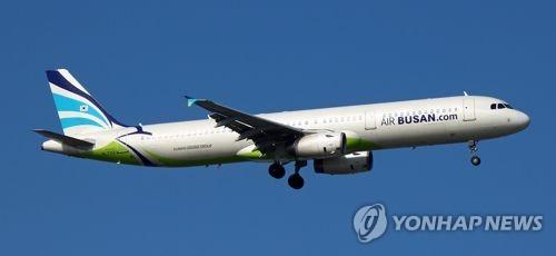 エアプサンの旅客機(資料写真)=(聯合ニュース)
