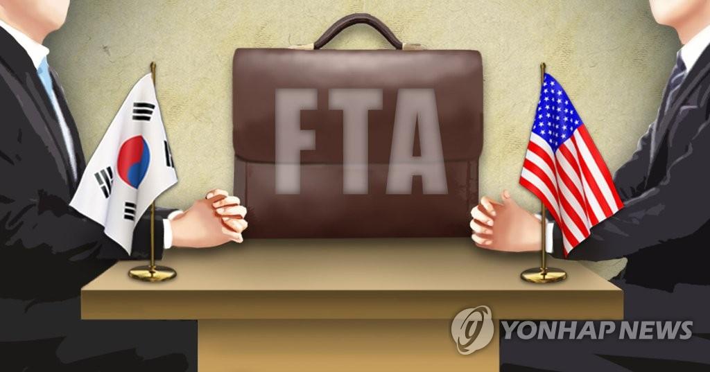 한미FTA 개정 논의 공식 착수(PG)