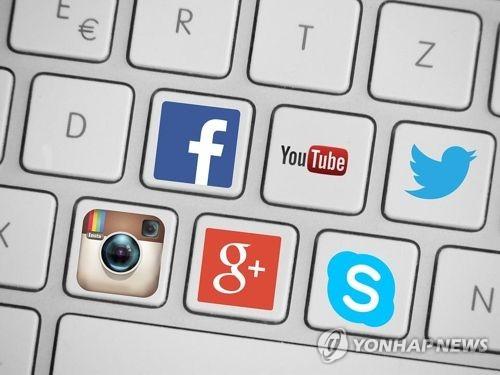 페이스북, 유튜브, 트위터, 인스타그램, 구글플러스, 스냅챗