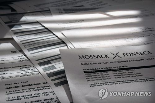 '해외에 숨겨둔 재산' 찾아라…정부 합동조사단 본격 가동(종합)