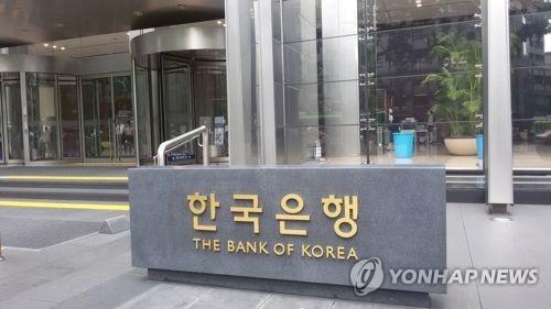 한국은행 [연합뉴스 자료사진]