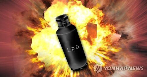 LPG가스 폭발 사고(PG)