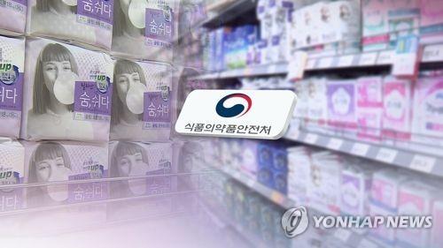 '깨끗한 나라', 생리대 유해성 거론한 시민단체 상대 소송