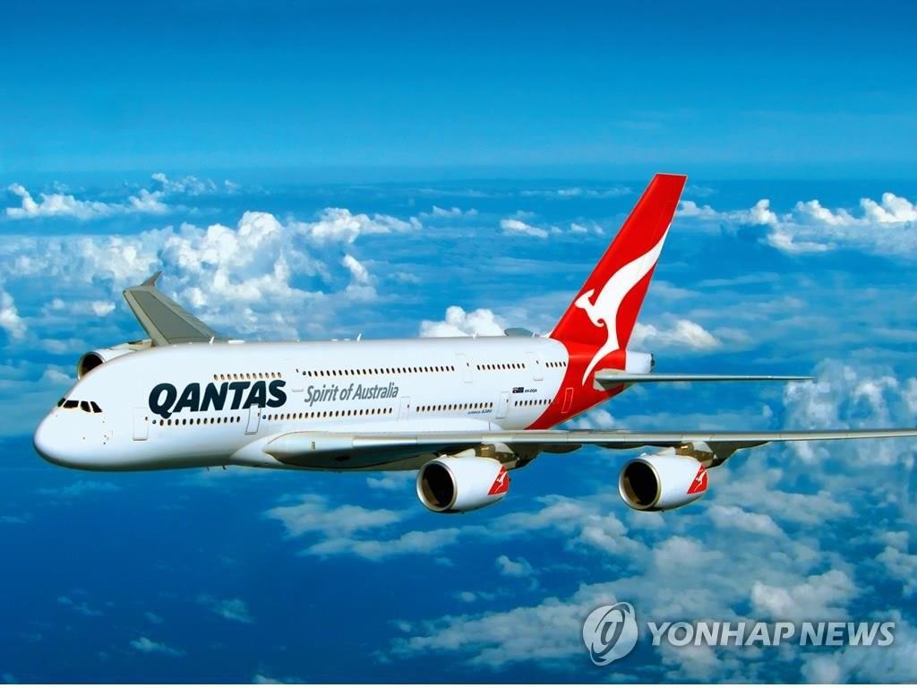 호주 콴타스 항공사 여객기