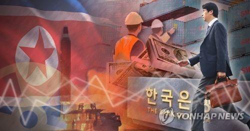 금융시장을 비롯한 한국경제 북한 리스크(PG)