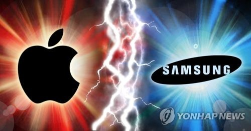 애플-삼성 (PG)