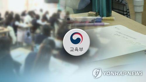 교육부, 수능최저기준 폐지를 권고 (CG)  [연합뉴스TV 제공]