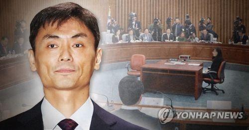 박성진 후보자(PG)