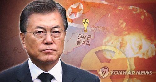 """북 6차 핵실험, 文대통령 """"국제사회와 최고로 강한 대북 응징"""" (PG)"""