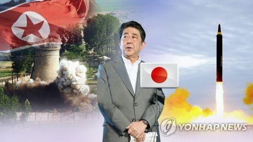 """일본 외무상 """"지금 정책으론 북한 밝은 미래 없다…압력 최대 강화"""""""