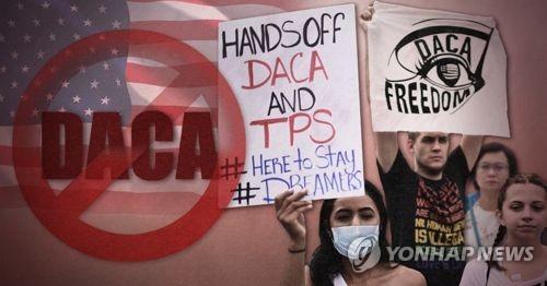 트럼프 행정부, DACA(불법체류청년 추방유예) 폐지 방침(PG)