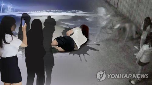 부산 여중생 폭행 사건(CG)