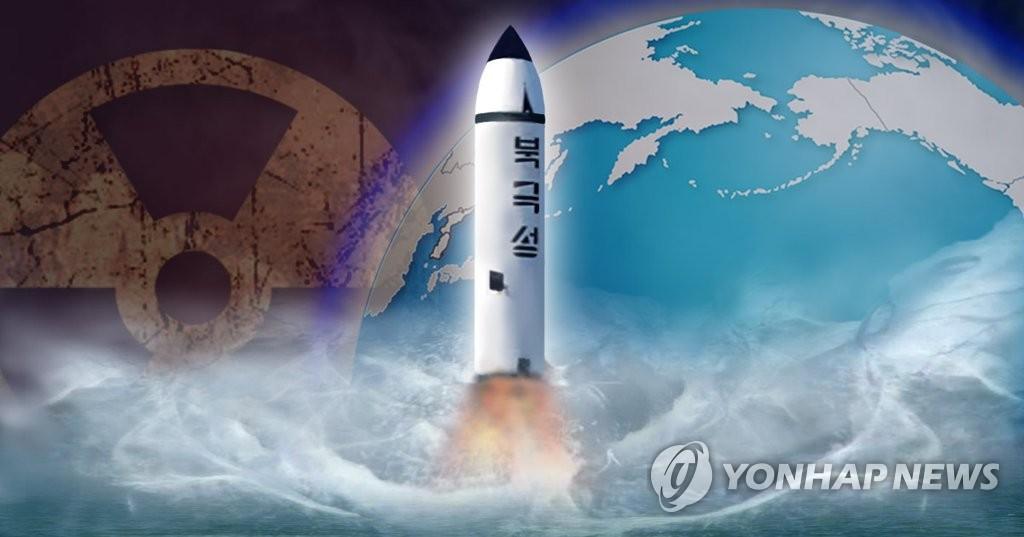 북한, 핵무기·탄도미사일 개발 지속 (PG)