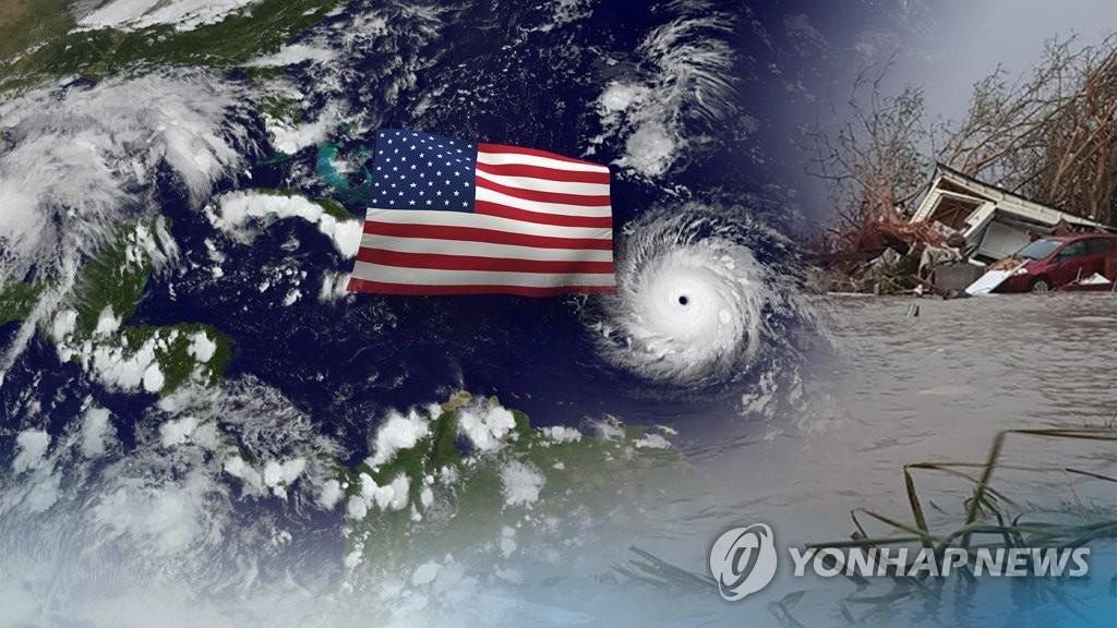 '사상 최대' 허리케인 '어마' 피해 속출…2명 사망·2명 중상(CG)