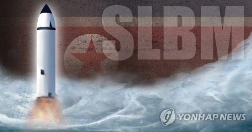 북한 SLBM 발사(PG)