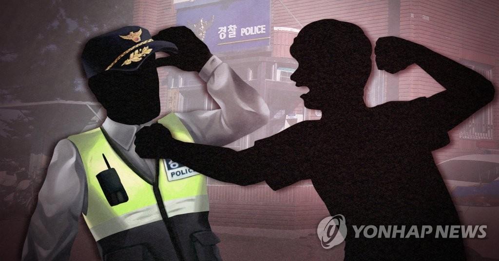 경찰관 폭행 (PG)