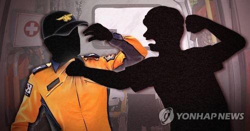 구급대원 폭행한 50대 취객 벌금 300만원 약식기소