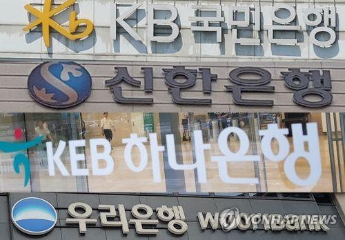 최대 수준 실적에도 은행들 인력감축…반년새 2400명 퇴직