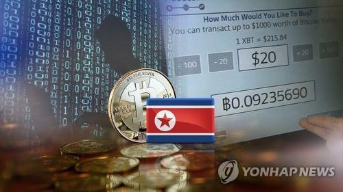 """""""北, 제재 앞두고 가상화폐 해킹 시도 확대…한국 겨냥""""(CG)"""