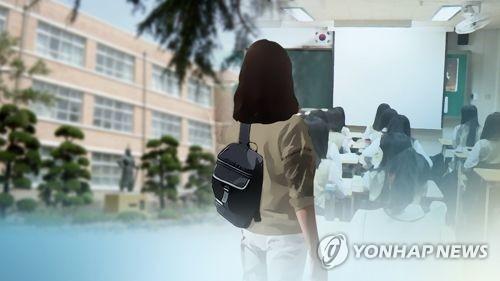 교사 (CG)  [연합뉴스TV 제공]