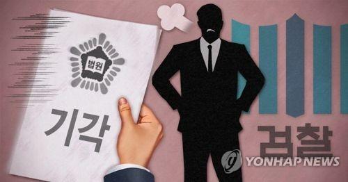 법원, 검찰 구속영장 기각 (PG)