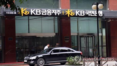 8개 은행·지주사 평균연봉 '억대'…KB계열사 많이 올랐다