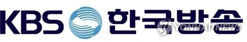 """""""KBS, 재난방송 미실시 등으로 3년간 과태료 1억6천만"""""""