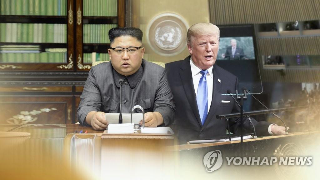 """김정은 """"말귀 못알아듣는 늙다리"""" vs 트럼프 """"미치광이"""""""