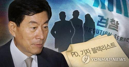 검찰, 국정원 '방송사 블랙리스트' 본격수사 (PG)