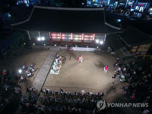 강원감영 [연합뉴스 자료사진]