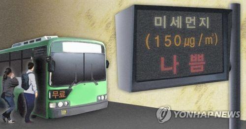 서울시 미세먼지 심하면 시내 대중교통 무료(PG)