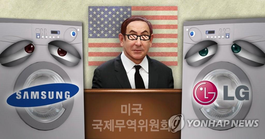 미 무역위, 삼성·LG세탁기 120만대 초과물량에 50% 관세 권고