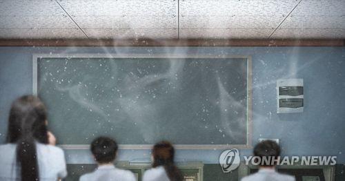 어린이집 학교 석면 천장 공포 (PG)