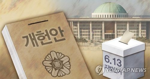 국회, 2월까지 개헌안 마련 (PG)