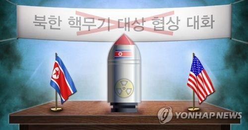 북한 외무상, 핵무기 대상 협상 동의하지 않을 것 (PG)