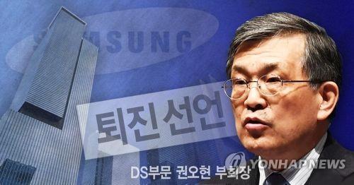 권오현 삼성전자 부회장, 경영일선 퇴진 선언(PG)
