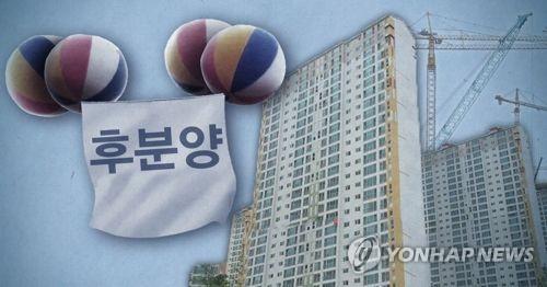 """이헌승 """"후분양제 도입시 주택공급량 22% 감소"""""""