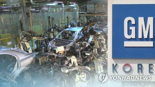 한국GM(CG)  [연합뉴스TV 제공]