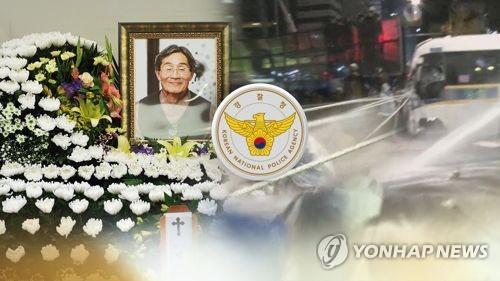 백남기 농민 유족, 법원 권고로 국가와 '화해'… 소송 일단락